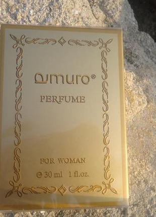 Амуро amuro14-versace pour femme