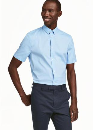 Голубая рубашка slim-fit,мужская рубашка с коротким рукавом