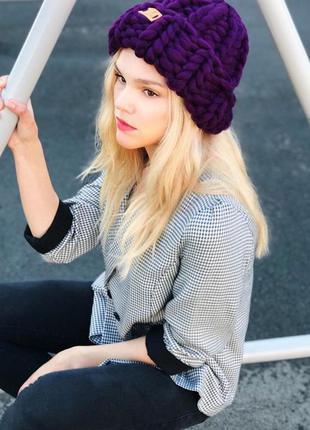 Cтильная шапка крупной вязки укр. бренда your yarn. 100% merino wool. баклажан.