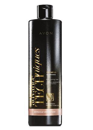 Шампунь для тонких и нормальных волос «магия гиалурона» (250 мл)