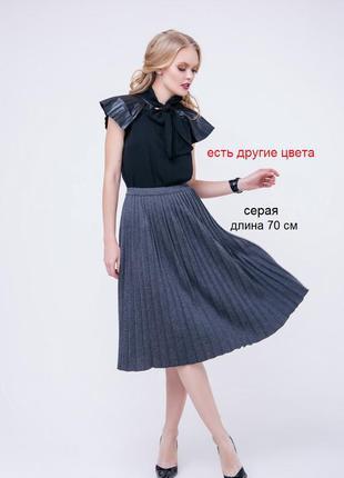 Вязаная юбочка-плиссе (42-44,46-48 р) разные цвета