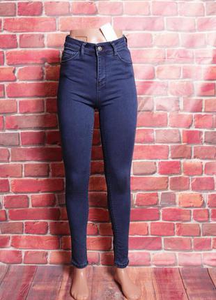Женские джинсы с высокой талией американки