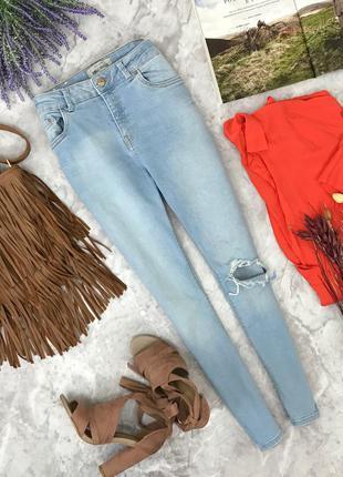 """Голубые джинсы с """"рваным"""" коленом  pn180651  new look"""