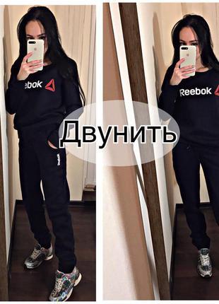 Спортивный костюм женский  для девочки подростка reebok оригинал ... 5949245cb1f