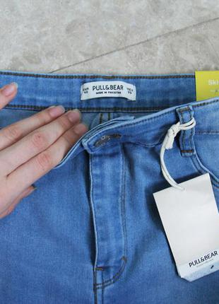 Новые джинсы от pull&bear!!!