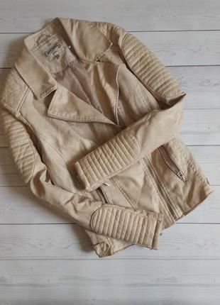 Красивая куртка косуха