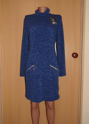 Шерстяное повседневное платье