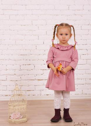 Нарядное и красивое платье pink для мамы и дочки family look