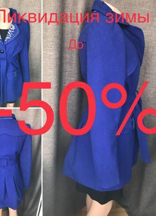 ♥️скидки на верхнюю одежду -50 % беби долл демисезонное пальто беби долл
