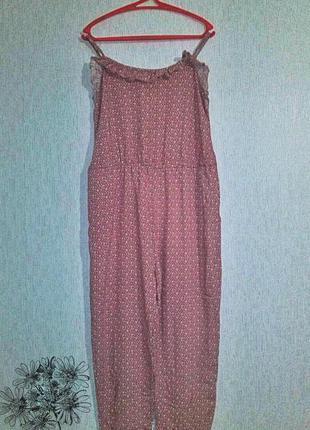 Классный ромпер next, комбинезон для дома или сна, пижама
