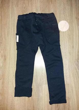 Модные штанишки демисезон
