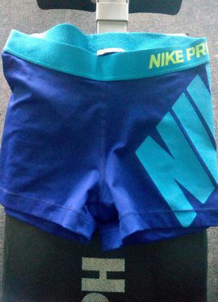 Спортивные шорты nike pro