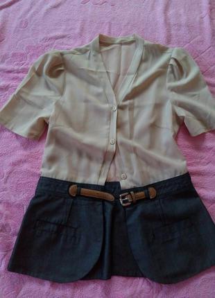 Классная блузка