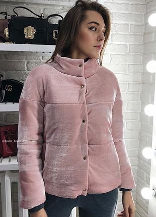 Розовая велюровая курточка на синтепоне