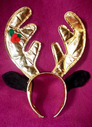 Маскарадный костюм - рожки оленя на обруче