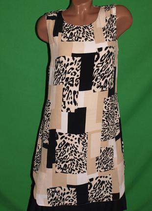 Крвасивое платье (м) с узором на подкладе, замечательно смотрится.