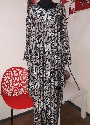 Платье в пол широкого кроя