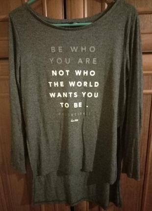 Кофта, футболка tally weijl