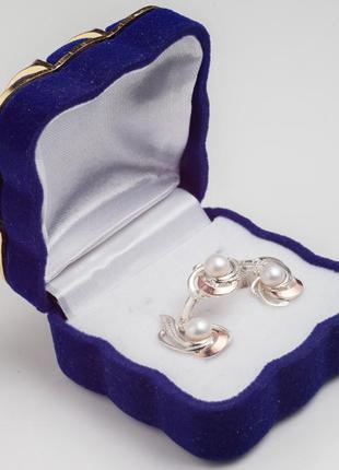 Набор «миледи» с жемчугом (серьги и кольцо)