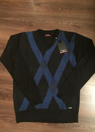 Офисный свитерок