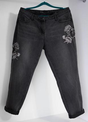 Мега стильні джинси з нашивками