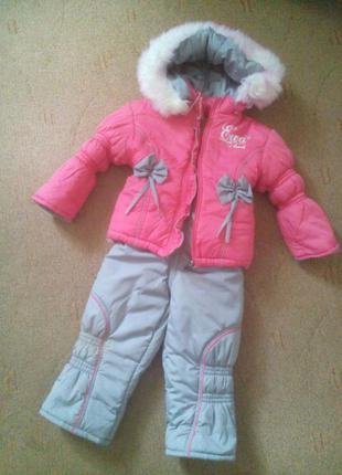Красивый и теплый костюм на девочку 2-4года