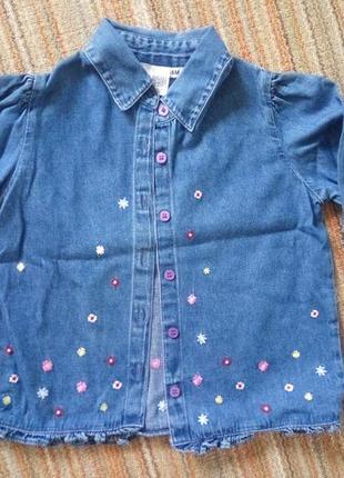 Модная джинсовая рубашка с вишивкой