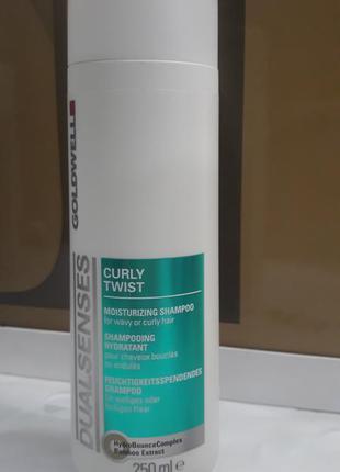 Увлажняющий шампунь goldwel. парфюмированная косметика для волос.