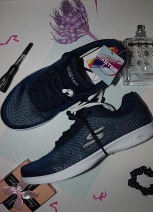 Новые кроссовки дышащие 38,5(25,5) с умной стелькой оригинал