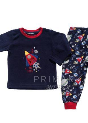 Пижама флис для мальчика (1.5-7 лет) primark