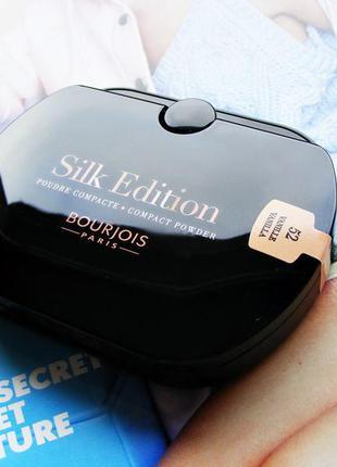 Bourjois poudre compacte silk edition #52 пудра для лица компактная
