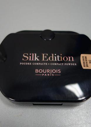 Bourjois poudre compacte silk edition #54