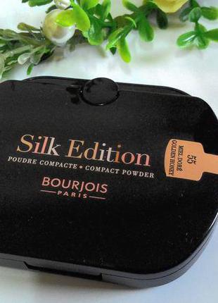 Bourjois poudre compacte silk edition #55