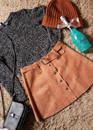 Трендовая юбка-трапеция из натуральной замши 😍😍😍