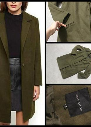 New look.шикарное пальто.хаки.