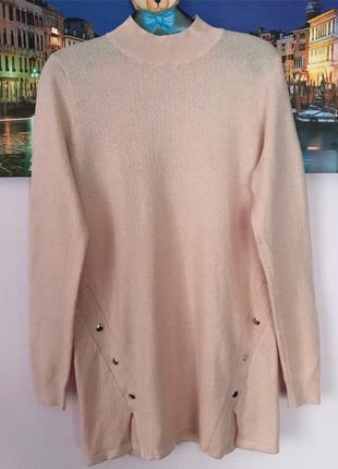 Нежная пудрово розовая  кофта, свитер , джемпер