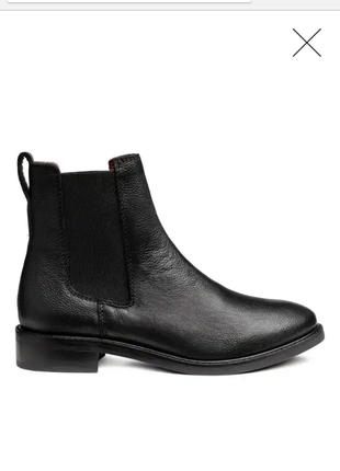 Кожаные ботинки h&m