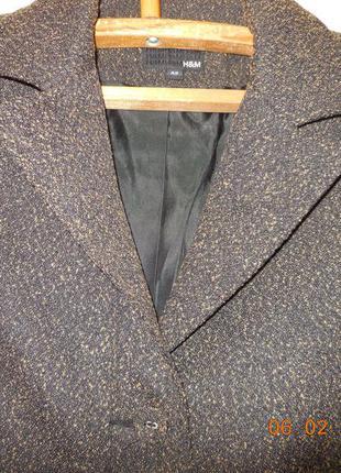 Пиджак крошка.