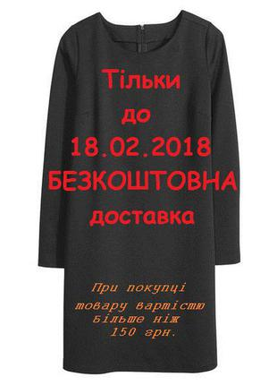 Бесплатная доставка на все вещи!!!стильное черное платье esmara