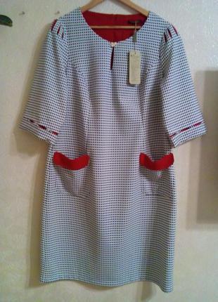 Платье miss jannel   размер 54