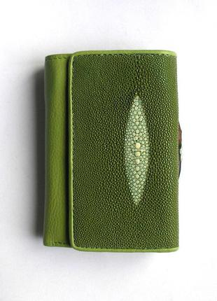 Салатовый кошелек из кожи ската, 100% натуральная кожа, доставка бесплатно.