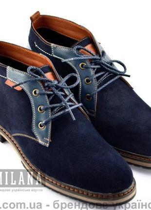 Ботинки натуральные мужские prime 40  44
