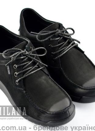 Ботинки мужские кожаные prime 43