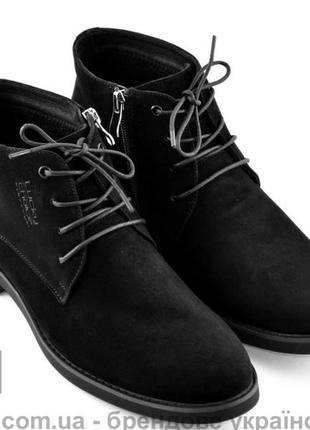 Ботинки мужские замшевые lucky choice 41  43  45