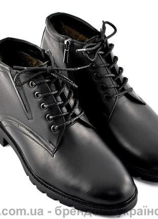 Ботинки мужские зимние кожаные prime 42  43  44  45