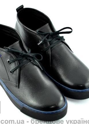 Ботинки мужские кожаные lucky choice 40  41  42  43  44  45
