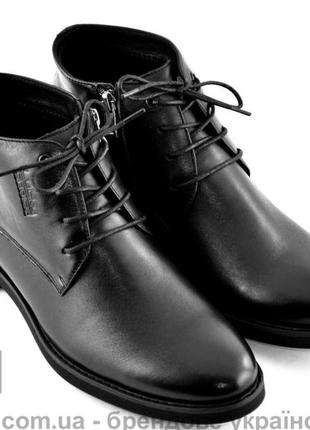 Ботинки мужские кожаные lucky choice 40  42  43  44  45