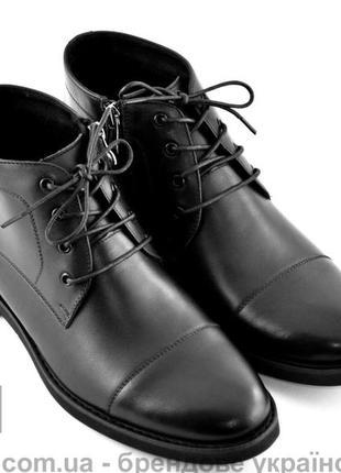 Ботинки мужские кожаные lucky choice 41  42  43  44