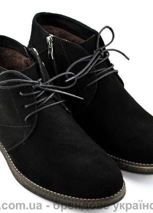 Ботинки мужские зимние lucky choice 40  41