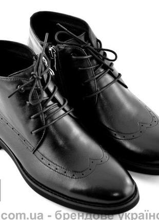 Ботинки мужские кожаные lucky choice 40  42  43  45